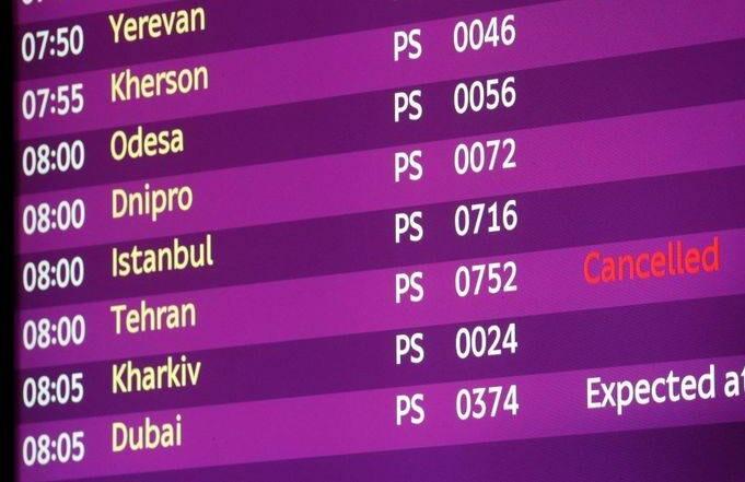 German Lufthansa Iran flight ban until extends March 28