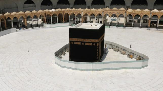 Hajj registration, pre-registration fee refunds after July ...