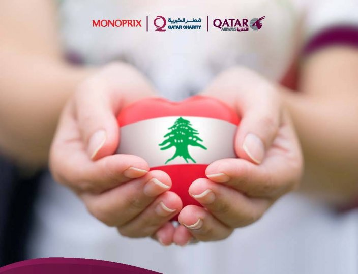 Qatar Airways, local partners launch initiative to help Lebanese people