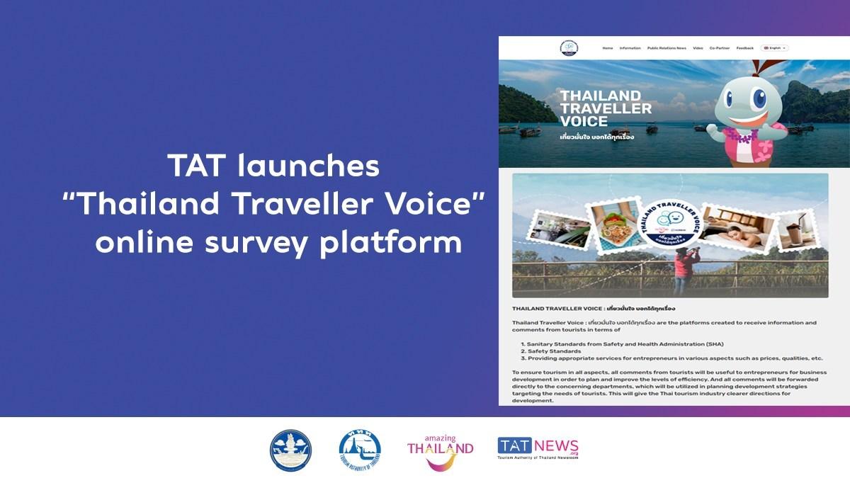 """TAT launches """"Thailand Traveller Voice"""" online survey platform"""