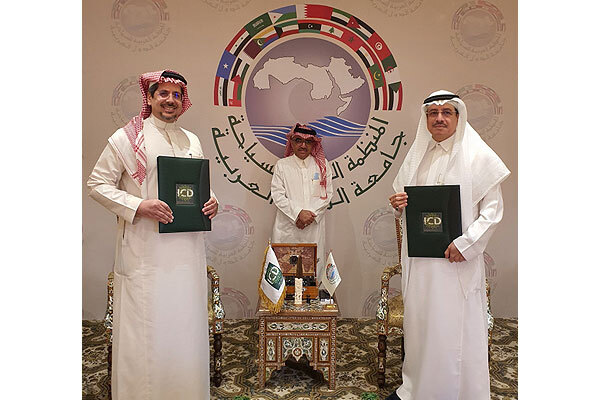 The Islamic Corporation for the Development of the Private Sector and the Arab Tourism Organization sign a MoU and Cooperation